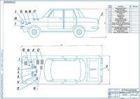 Автомобиль ВАЗ-2107 Вид общий
