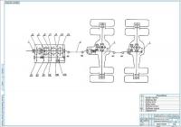 Кинематическая схема механической трансмиссии