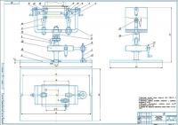Приспособление для ремонта карбюраторов Сборочный чертеж