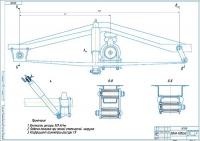 Модернизированная задняя подвеска автомобиля ГАЗ