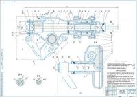 Рулевой механизм УРАЛ 4320 Сборочный чертеж