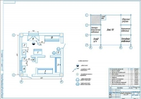План аккумуляторного отделения АТП на 386 автобусов ПАЗ