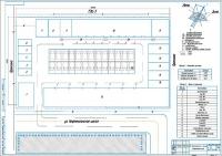 Чертеж генерального плана АТП на 63 грузовых автомобиля