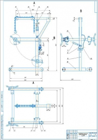 Конструкторская разработка передвижного крана для снятия-установки двигателей и агрегатов