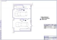 План расстановки оборудования уборочно-моечных постов СТО на 8 постов