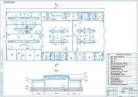 Чертеж планировка ремонтного корпуса АТП на 77 грузовых автомобилей