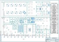 Планировочный чертеж станции технического обслуживания автомобилей на 26 рабочих постов