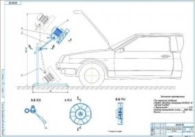 Охладитель двигателя автомобиля для проведения ТО и ремонта