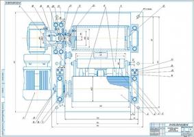 Стендттің көтеру ролигі бар жетек механизмі