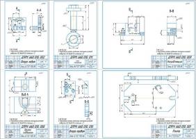 Совершенствование технологии ремонта оси вариатора системы очистки комбайна СК–5М НИВА