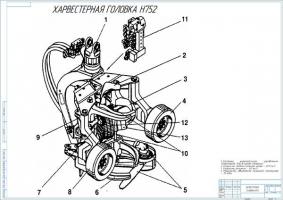 Расчет параметров пильной шины харвестерной головки John Deere 758HD