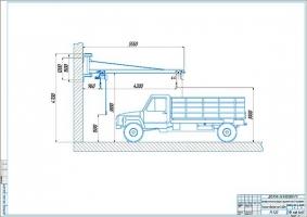Разработка консольно-поворотного крана для замены двигателей и агрегатов автомобилей
