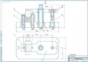 Технологический процесс изготовления валика самоходного шасси косилки