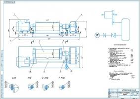 Курсовой проект механизма подъема груза мостового двухбалочного крана 20 т