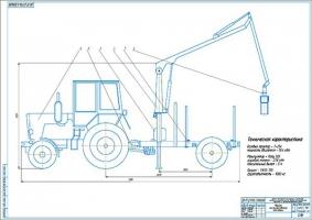 Проект конструкции тягового и технологического модуля для производства лесосечных и лесовосстановительных работ