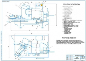 Станок для шлифования фасок и торцов клапанов SERDI HVR-90