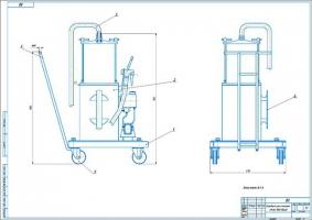 Разработка передвижного солидолонагнетателя для ТО автомобилей