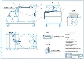 Конструкторская разработка маслораздаточного бака