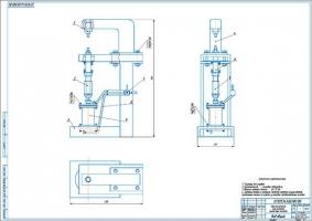 Разработка стенда для ремонта тормозных колодок