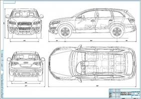 Автомобиль Audi Q7 элементы системы круиз-контроля