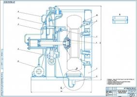 Разработка стенда для демонтажа и монтажа шин грузовых автомобилей