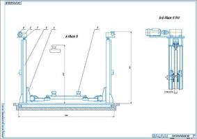 Чертежи и расчёт автомобильного электромеханического четырёхстоечного подъёмника