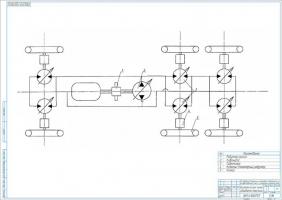 Кинематическая схема гидрообъемной трансмиссии
