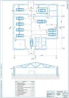 Планировка производственного корпуса СТО