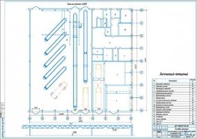 Планировка основного производственного корпуса