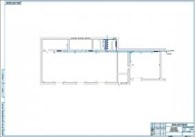 Проектирование линий водоотвода и канализации