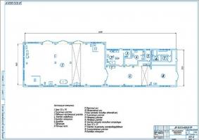 Планировка участка 1 до модернизации