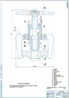 ВКР проект организации ТО и ТР автомобилей на СТО Орбита