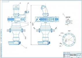 Механизм поворота автокрана Сборочный чертеж
