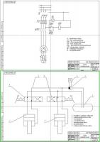 Электрическая и гидравлическая схемы стенда