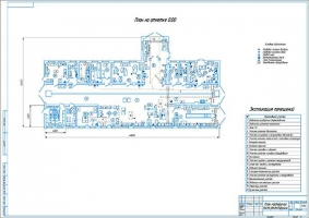 План мастерской Спектр после реконструкции