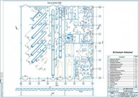 Планировка производственного корпуса после реконструкции