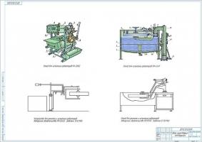 Обзор существующих конструкций стендов проверки радиаторов