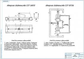 Обзор прототипов стендов ремонта гидроцилиндров