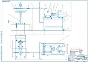Стенд для протяжки сердцевины и ремонта автотракторных радиаторов