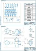 Установка насосная Сборочный чертеж и гидравлическая схема