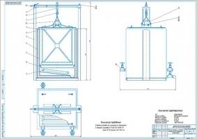 Моечная машина с электро-механической вибрацией контейнера Вид общий