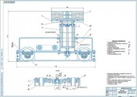 Канавный подъемник для замены КПП грузовых автомобилей Общий вид
