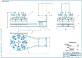 Устройство для притирки распылителей топливной аппаратуры Вид общий