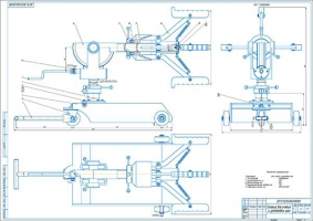 Тележка снятия-установки колес Чертеж общего вида