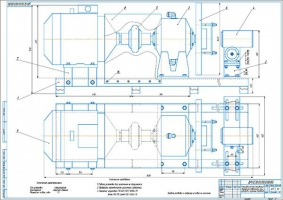 Установка для восстановления внутренней поверхности гильз цилиндров и тормозных барабанов