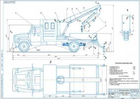 Передвижная установка технического обслуживания тракторов и сельхозмашин