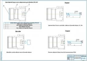Технология ремонта корпуса гидроуселителя руля автомобиля МАЗ-6303