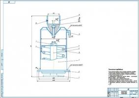 Приспособление разборки-сборки энергоаккумулятора