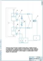 Гидравлическая схема стенда ремонта гидроцилиндров