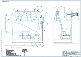 Стенд проверки головок блока двигателя на герметичность